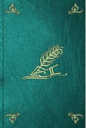 Казаки в Африке: Дневник начальника конвоя Российской имперской миссии в Абиссинии в 1897/98 г.