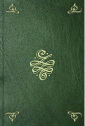 Книга Числа