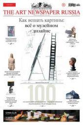 The Art Newspaper Russia №02 / март 2015