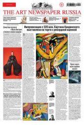 The Art Newspaper Russia №06 / октябрь 2012